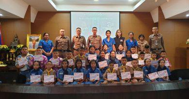 พิธีมอบประกาศนียบัตร ครูตำรวจ D.A.R.E. กับหลักสูตรที่ทำให้เด็กไทยไม่ติดยา