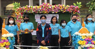 โครงการโรงเรียนสุจริต ปีงบประมาณ 2563